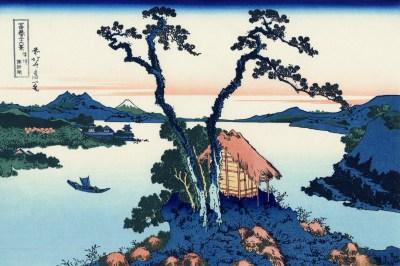 Malarstwo japońskie, obraz Pejzaż